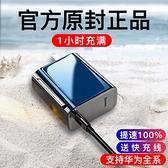 適用于華為充電器頭mate40快充線mate30超級快充P30pro榮耀P20nova5pro通用 美眉新品