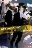 (二手書)Are you Alice? 你是愛麗絲?(Ⅱ):獻給你的世界