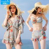 韓版泳衣女三件套小香風比基尼分體裙式保守小胸聚攏泡溫泉 GB5317『東京衣社』