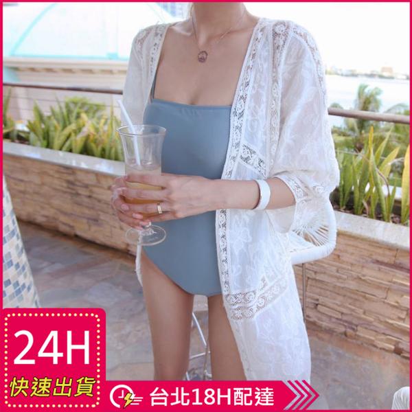 【現貨】梨卡 - 韓國甜美沙灘外搭防曬外套罩衫-透視鏤空針織蕾絲雕花泳衣泳裝比基尼外衣C6137