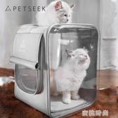 寵覓貓包外出便攜貓咪雙肩背包書包狗狗大號容量兩只貓貓箱太空艙『蜜桃時尚』