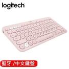 全新 Logitech 羅技 K380 多工藍牙鍵盤 玫瑰粉