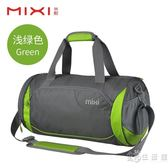 干濕分離健身包運動包男旅行包女潮手提旅游行李袋單肩訓練包
