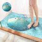 防滑墊浴室防滑墊廁所衛生間沐浴地墊淋浴房洗澡防摔防水隔水腳墊子家用YJT 快速出貨