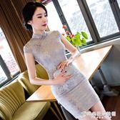 短袖蕾絲小旗袍夏季新款女短款修身性感現代時尚連身裙中國風 時尚芭莎