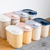 4個裝 密封罐零食透明罐子廚房收納盒儲物罐瓶【小檸檬3C】