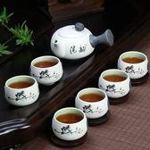雪花釉陶瓷功夫茶具套裝家用茶具套裝茶壺茶杯套裝整套茶具