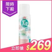 MODEL 馬豆 海芙蓉淨白彈潤化妝水(170g)【小三美日】原價$380
