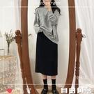 長裙女韓國chic高腰a字開叉包臀大碼職業黑色半身裙女中長款 自由角落