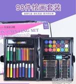可水洗彩筆套裝幼兒園彩色筆兒童畫筆套裝美術用品24色水彩筆36蠟筆 快速出貨