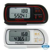 計步器運動計步器手錶 卡路里消耗走路跑步記步計程器