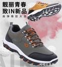 登山鞋-秋冬男士戶外登山鞋加絨保暖男鞋子休閒跑步運動鞋防水防滑鞋 糖糖日系