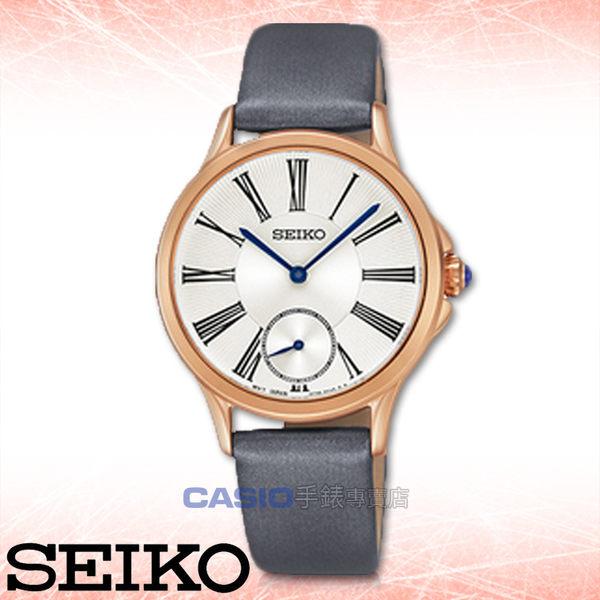 SEIKO 精工 手錶專賣店 SRKZ54P1 女錶 石英錶 真皮錶帶 防水 全新品