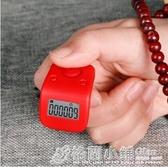 新一代一心念佛計數器佛教手動戒指型可充電誦念經電子記數念佛器 聖誕節鉅惠