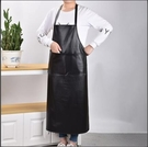 圍裙 皮革圍裙防水防油成人廚房做飯圍腰耐磨工作服PU軟皮男女加大圍兜【快速出貨八折鉅惠】