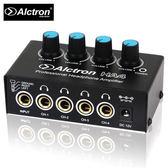 【敦煌樂器】ALCTRON HA4 四路耳機分配器
