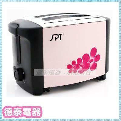尚朋堂【SO-925】電子式烤麵包機【德泰電器】