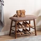 換鞋凳家用門口可坐式小鞋柜試衣間鞋架穿鞋凳子北歐風床尾凳簡易WD 3C優購