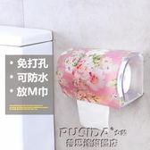 衛生間紙巾盒廁所免打孔卷紙器