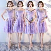 伴娘服短款 2018春季韓式紫色顯瘦結婚伴娘派對尾牙聚會時尚小禮服 DN6819【歐爸生活館】