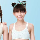 嬪婷-學生系列內衣二階段AA70-85罩杯背心(企鵝藍)BB1654AAC1