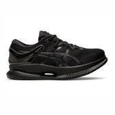 Asics Metaride [1012A130-002] 女鞋 運動 慢跑 輕量 緩震 反彈 情侶 穿搭 亞瑟士 黑