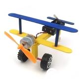中小學生科技小制作電動滑行飛機小發明DIY材料科普手工拼裝玩具-奇幻樂園