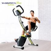 【Wonder Core 】Cycle智能活氧健身車