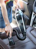 車載吸塵器 車內大功率汽車用無線手持充電式強力家車兩用小型迷你 卡菲婭