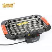 220V 電燒烤爐家用無煙烤肉機燒烤架電烤盤電烤爐燒烤架 露露日记