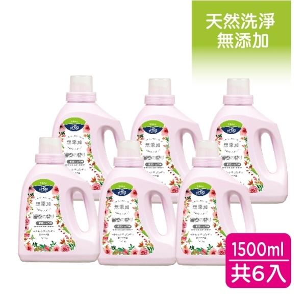 歐芮坦小蘇打洗衣皂精(薔薇香氛)1500g-6瓶/箱-箱購