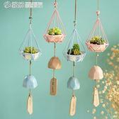 日式創意生日禮物女生臥室迷幻森林陶瓷風鈴掛飾鐵藝小籠子多肉 「繽紛創意家居」
