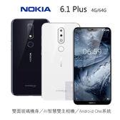 Nokia 6.1 PLUS 4G/64G 贈9H玻保、空壓殼