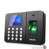 得力3960Z指紋考勤機簽到指紋式打卡機識別簽到打卡免軟件安裝包 igo igo魔方數碼館