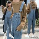 EASON SHOP(GW2480)韓版...
