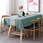 桌布棉麻加厚 北歐純色桌布布藝日式小清新簡約現代餐桌布桌旗茶几 曼慕衣櫃