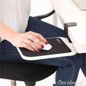 創意電腦手托架桌用護腕托滑鼠托架板手墊支撐手臂架子 one shoes YXS