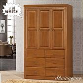 【水晶晶家具/傢俱首選】CX1218-4楠檜4*6.6呎半實木三門六抽衣櫃