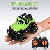 迷你遙控車兒童玩具車男孩電動充電越野車賽車男生無線小型小汽車 焦糖布丁