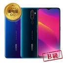 【福利品】OPPO A5 2020 (4...
