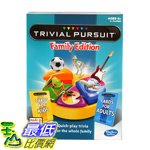 [106美國直購] 2017美國暢銷軟體 Trivial Pursuit Family Edition Game