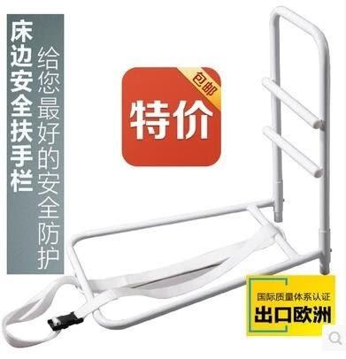 床邊扶手床邊起身扶手老人床上護欄床邊起床扶手起床器起床助力架