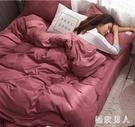 床包組酒店四件套民宿賓館床上用品北歐風白色床單被罩三件套學生宿舍男LXY7273【極致男人】