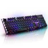 背光游戲電腦臺式家用發光機械筆記本外接USB有線鍵盤通用商務辦公打字【全館八八折促銷】