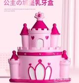 乳牙盒-創意乳牙紀念盒女孩可愛寶寶牙齒收藏保存盒子兒童牙齒收納盒 多麗絲