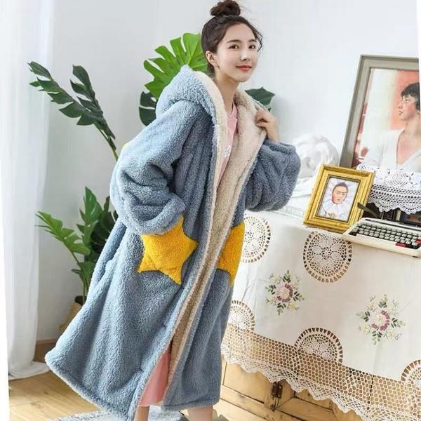 睡衣女秋冬季加厚加絨法蘭絨可愛星星裕袍長款女式冬款睡衣家居服