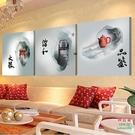【優樂】無框畫裝飾畫客廳茶道書房掛畫沙發背景三聯中式藝術