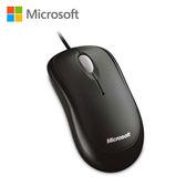 Microsoft 微軟 入門光學鯊滑鼠 軍艦黑【加贈手機指環】