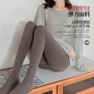 微購【A5204】超彈豎條紋內搭褲 F
