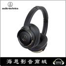 【海恩數位】日本鐵三角 audio-technica ATH-WS660BT 便攜型耳罩式耳機 黑金色